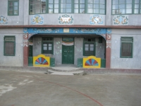 Welfare Center for Tibetan Children