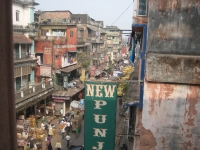 View from the 4th floor of Rabindra Sarani Street that runs alongside the mosque.