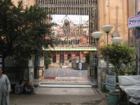 Main entrance on Zakaria Street
