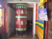 Another giant prayer wheel about 8 feet tall.